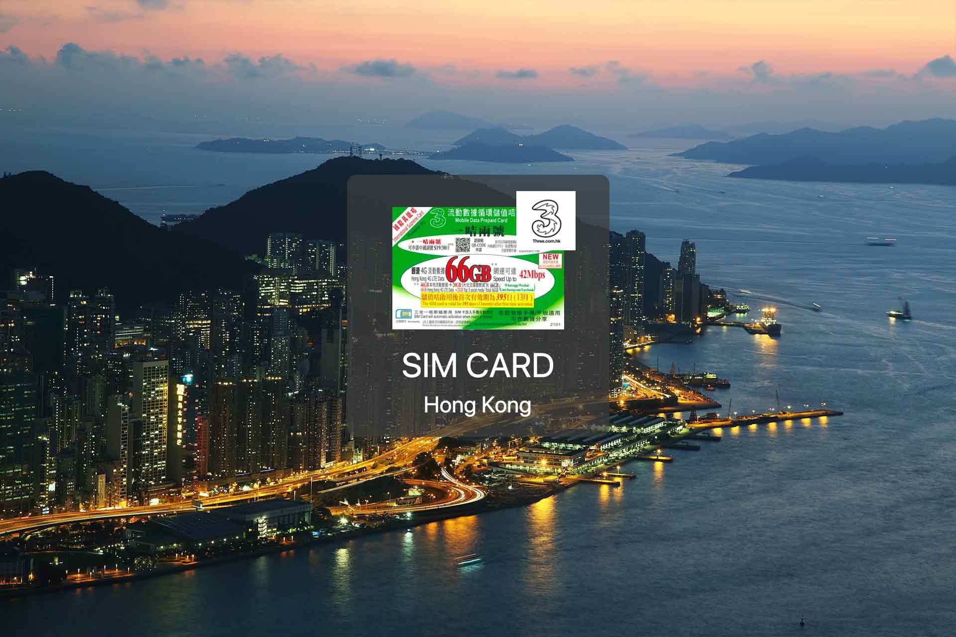 Hongkong 3Hk 365Days 66Gb Web Large
